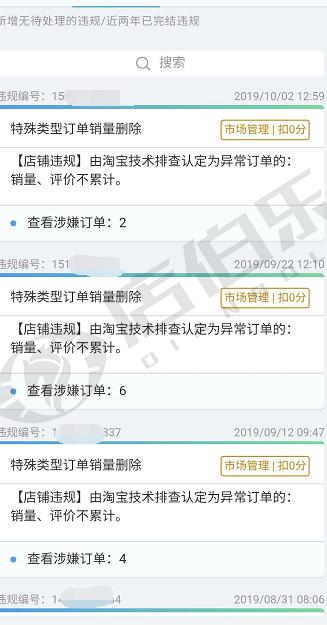华北地区   2钻车品   带企业支付宝    无售假虚假严重违规   无贷款