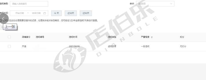 华南地区  影音电器专营店 优质老店 公司一般纳税人 名字好听