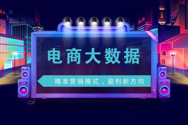 新零售时代,零售企业如何决胜江湖?