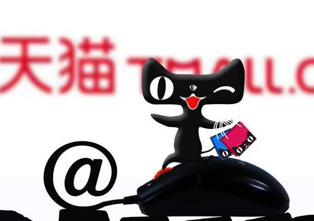 天猫商品发布端优化公告!
